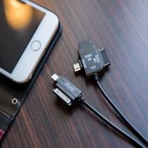 客室:携帯充電器