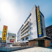 天然温泉スーパーホテル盛岡「りんどうの湯」2017年4月10日リニューアル完了