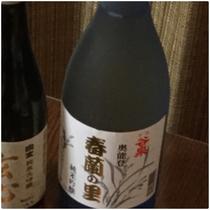 日本酒「春蘭の里」(能登町・鶴野酒造)