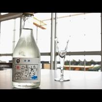 晴れ雲-冷酒-