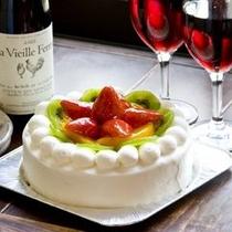 記念日プランのケーキとワイン