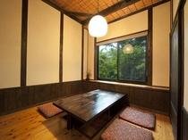 食事処の個室