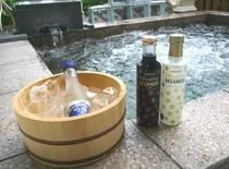 乾杯セット (季節によりお酒が変わります)