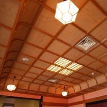 折上格天井の和室『楽の間』天井
