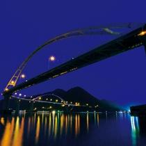 *周辺情報:内海大橋