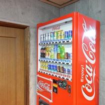 *買い忘れた!でも大丈夫!!館内に自動販売機の設置をいたしております。