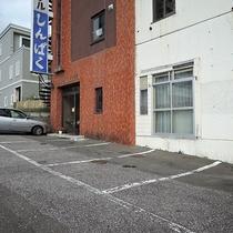 *駐車場/ホテル正面の駐車場は8台、それ以外に提携駐車場も完備。駐車無料です。