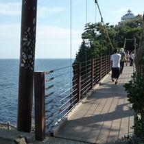 【城ヶ埼 吊り橋】お宿うち山より車で約15分