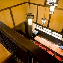 【ティーラウンジの2階から】和の雰囲気が心地よさを感じます。