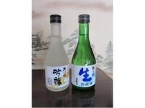 秋田の生酒