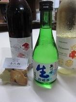 秋田の生酒・ワイン・クッキー
