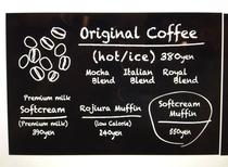 1階cafe