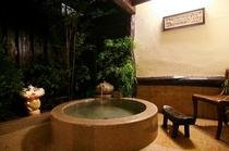 【貸切風呂】アジアンリゾート風の貸切風呂/乙女の湯