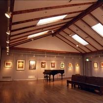 「美術館」小さな美術館が併設される当館。夜にはちょっとしたコンサートなどが行われる
