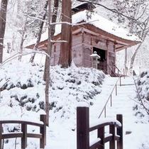 「冬の景色」冬を感じるには、雪を感じることから