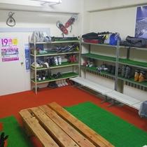 *スキー乾燥室/ゆとりある広さ。スキー・スノボ旅行もお任せ下さい。