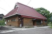 根子の古民家「二又荘」