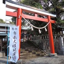 <市来神社>日本サッカー協会のシンボル「ヤタガラス」をモチーフにしたお守りが有名!