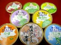 新十津川アイスミルク