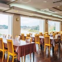 湖畔ビュー☆レストラン
