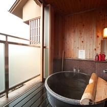 【露天風呂付き客室】