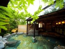 【弁天の湯】女性用露天風呂