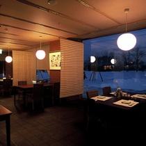 レストラン「春秋」