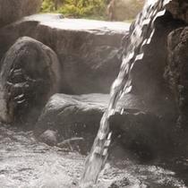 山吹の湯_入浴イメージになります