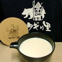 *【どぶろく】濁酒「マタギの夢」は、あきたこまちと森吉山麓の清冽な伏流水で作られています。