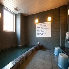 スタンダードプラン【全室NET完備◆ビジネスに最適】◆朝食無料・天然温泉
