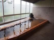 大浴場(女性)