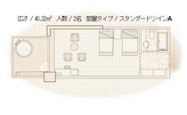 【クラブハウス本館】スタンダードツイン平面図