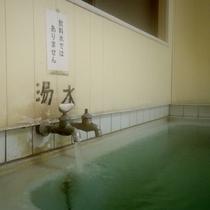 【温泉】天然の温泉をお愉しみいただけます。旅の疲れを癒して下さい