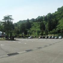 *駐車場一例/広々と100台の無料駐車場を完備!予約不要です。