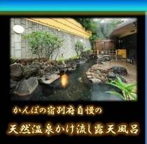 2014 露天風呂