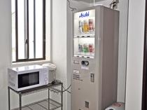 【電子レンジ・自動販売機】2階にはお酒もございます♪