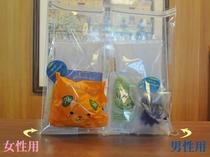 【アメニティ】入浴剤・マスク・リラックスシート・マウスウォッシュ等