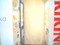 自動販売機(1F)