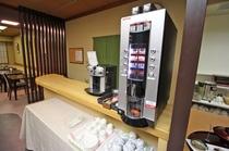 朝食メインメニュー コーヒーマシン
