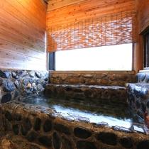 【半露天風呂】当宿自慢の半露天風呂で旅の疲れを癒してください☆