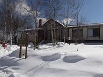 冬景色のセンターロッジ