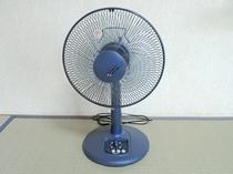 【扇風機】全室完備しております。