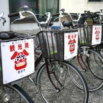 *酒田市の観光用「無料自転車」貸出施設に指定されており、当館にて貸出・返却可能(3月〜11月頃まで)