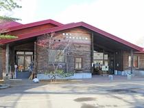 【釧路市丹頂鶴自然公園】当館より車で15分
