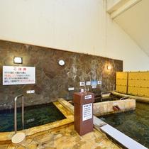 *大浴場(女湯) 飲用の地下水は日本の名水百選の一つ
