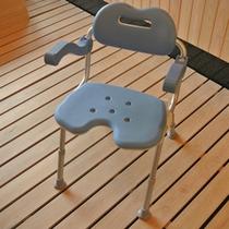 ご要望に応じてご入浴用介護椅子をご準備致します。