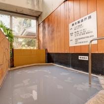 *薬湯風呂(男湯)※女湯にも完備 生姜のエキスが身体を温めます