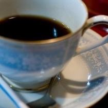 【朝食】朝はあんまり…の方でも、コーヒーだけでもどうぞ♪