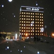 冬のルートイン新庄駅前