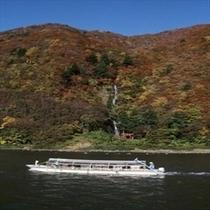 『秋』の最上川舟下り